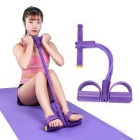 【春节特惠 一件五折】物有物语 拉力器 男女室内户外拉力绳健身拉力器脚蹬拉力器瑜伽运动腿部锻炼辅助两股运动器材(粉色