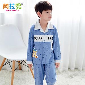 阿拉兜儿童睡衣男童纯棉秋季长袖 男孩中大童小孩宝宝家居服套装 5599