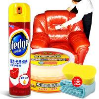【支持礼品卡】 皮具清洁剂真皮沙发皮包保养油膏皮衣皮鞋上光y8o