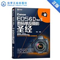LCanonEOS6DMarkII数码单反摄影圣经雷波佳能6D2相机使用详解说明摄影技巧大全书籍自学初学者数码单反摄影