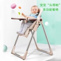 宝宝餐椅 儿童婴儿吃饭椅子多功能便携式可折叠学坐座椅餐桌椅