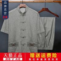 亚麻套装唐装男装中老年爸爸装中式夏装短袖爷爷中国风老人衣服