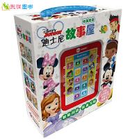 中英双语迪士尼故事屋礼盒装全8册+便携式阅读器0-3岁宝宝早教书3-6岁儿童有声绘本故事书英语启蒙早教发声书幼儿园图画