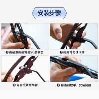 北京现代瑞纳原装有骨雨刮器片14年16款瑞奕两厢专用前后雨刷胶条