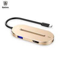 支持礼品卡包邮 倍思 Type-c 转接头 USB 苹果电脑 Macbook Pro 转接器 HUB 转换器 HDMI