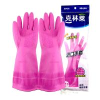 克林莱 橡胶手套家务清洁手套 韩国进口橡胶防滑手套 加厚耐用洗碗洗衣服手套 L号(颜色随机)大号橡胶手套C30040