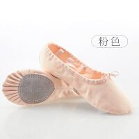 新款舞蹈鞋女软底练功鞋成人芭蕾舞鞋儿童跳舞鞋男士大码形体鞋