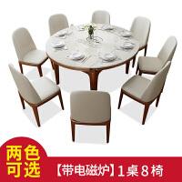 餐桌椅组合 现代简约小户型电磁炉餐桌家用饭桌叠北欧实木餐桌