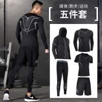 健身服男足球运动套装篮球速干长袖冬季加绒跑步训练紧身衣服装备