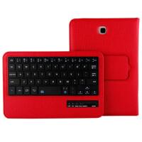 ikodoo爱酷多 三星Galaxy TabS2 T710/T715C 8英寸蓝牙键盘保护套 仿牛皮皮套 支架可拆卸