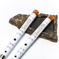 学生笛子乐器cdegf调初学入门苦竹横笛白色竹笛