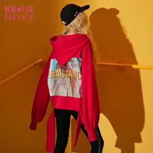 【每满200减100 上不封顶】妖精的口袋幻听记冬装新款连帽宽松休闲字母印花套头卫衣女