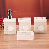方形陶瓷卫浴组合套装 家居时尚卫浴室洗漱用品牙具套件乳液瓶牙刷插漱口 花色杯肥皂四件套盒