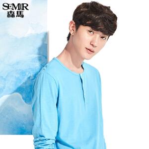 森马长袖T恤男青春休闲舒适男士体恤圆领修身打底衫上衣韩版学生