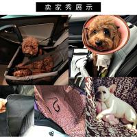 【支持礼品卡】汽车用防脏宠物后车厢车垫专用坐垫后排车载垫用品狗狗垫子安全带 t2k