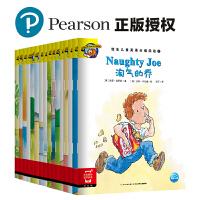培生儿童英语分级阅读 第二级:全16册