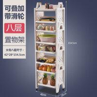 带轮移动厨房置物架蔬菜收纳筐火锅店菜架水果收纳盘层架