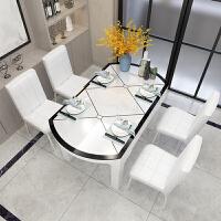 可伸缩折叠餐桌椅组合多功能圆形餐桌带电磁炉小户型现代简约家用B