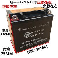 摩托车电瓶通用免维护12V9a蓄电池干电池125助力弯梁踏板车12v7a