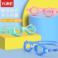儿童泳镜男童女童潜水训练游泳眼镜泳帽套装