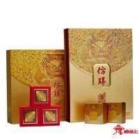 仿膳--御龙锦月-月饼礼盒-1040g
