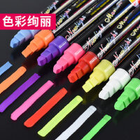 荧光板专用荧光笔6mm POP笔玻璃板笔彩色记号笔发光水性笔黑板笔