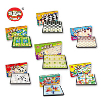 飞行棋国际象棋中国跳棋五子棋斗兽棋类玩具磁性折叠便携盒套装