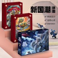 启蒙2022阳光水上乐园兼容乐高海滩拼装积木女孩5-12岁益智拼插玩具礼物