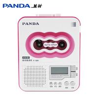 PANDA/熊猫 F-321英语录音磁带机复读机卡带单放卡式录放机学生学习语言小学初中教学用听放随身听便携可充电