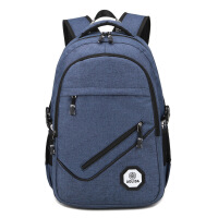 双肩包韩版休闲大学生书包USB充电背包男士旅行电脑包潮