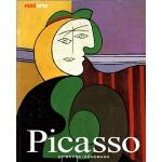 [M203] Picasso