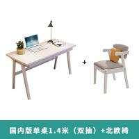实木白色书桌电脑桌简约现代家用学生写字台式电脑桌田园日式书桌 国内版白色1.4米单桌+北欧椅 140*60*75