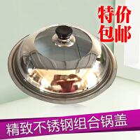 老式双耳锅生铁锅无涂层传统圆底锅加厚锅具铸铁锅炒锅