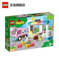 【当当自营】LEGO乐高积木 得宝系列10928 DUPLO 2020年1月新品2岁+ 萌宠甜品站