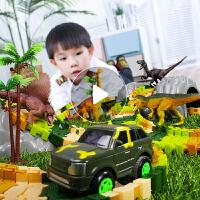电动汽车小火车玩具套装轨道恐龙赛车停车场儿童益智男孩