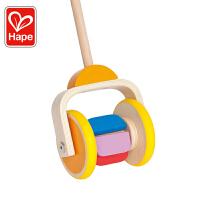 【3件5折】Hape彩虹推推乐1-6岁婴幼玩具木制玩具拖拉学步E0344