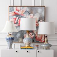 奇居良品 中式新古典客厅卧室装饰灯具 埃菲蓝白条纹流釉陶瓷台灯