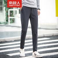 南极人男士秋季新款休闲裤直筒青年百搭商务男装休闲长裤