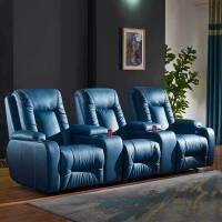 家庭影院沙发客厅懒人头等功能舱影视厅影音室储物电动加热三人位 组合
