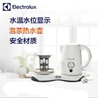 Electrolux/伊莱克斯 EEK055电热水壶家用烧水壶开水壶自动保温