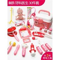 小医生玩具套装医疗箱打针护士男孩儿童过家家女孩听诊器宝宝