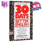 【中商原版】Thirty Days to Better English 30天学好英文 英文原版 经典英文学习书