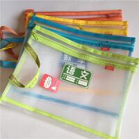 包邮 语数英 拉链网格袋A4学生试卷袋手提袋透明分类袋 可写姓名班级科目袋