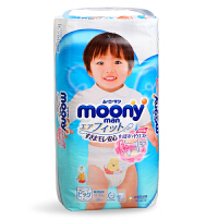 日本原产 尤妮佳moony 男宝宝拉拉裤 超薄 尿不湿尿片 XL号
