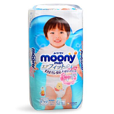 日本原产 尤妮佳moony 男宝宝拉拉裤 超薄 尿不湿 婴儿纸尿裤XL号