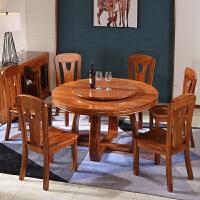 乌金木餐桌全实木4人6人圆形餐桌圆桌家用餐厅成套家具餐桌椅组合