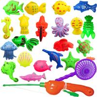 儿童宝宝小猫钓鱼益智玩具儿童小孩戏水磁性钓鱼水池篮子天天特价