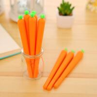 创意文具可爱萝卜中性笔学习用品黑色签字水笔小学生奖品10支