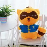 大号歪歪熊公仔毛绒玩具情侣公仔抱抱熊布娃熊猫抱枕婚庆