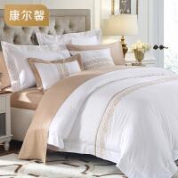 康尔馨五星级酒店床上用品纯棉40支贡缎绣花双单人全棉床品四件套